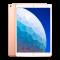 سعر ايباد اير 3 – مواصفات iPad Air 2019
