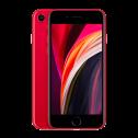 سعر ايفون اس اي نسخة 2020 – مواصفات iPhone SE 2020